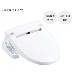 jcs-310enn ジャニス工業 サワレット310 本体操作 【JCS-310ENN】 トイレ&g...