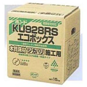 ボンド コニシ KU928R エコボックス 15kg 1箱 【代引不可】