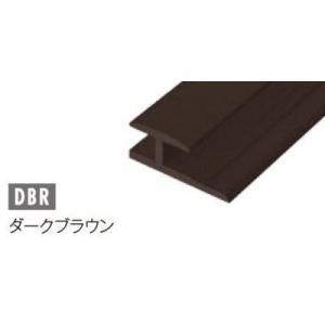 2本入 ZKA202DBR ABSジョイナー ダークブラウン 平目地用 A形状 アイカ セラール施工部材 3075mm 【代引不可】
