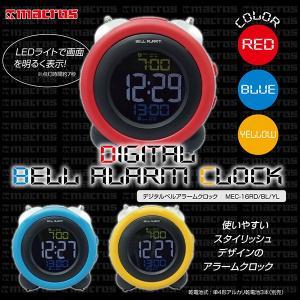 送料無料 デジタルアラームクロック 12H 24H 表示切替 アラーム カレンダー表示 スヌーズ ※カラーはお任せになります/MSC-16 デジタルクロック|toku109shop