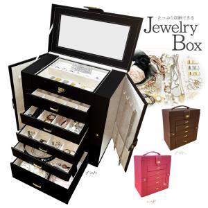 ジュエリーボックス Jewelry Box リング ネックレス ピアス 時計 整理整頓 アクセサリー 6段 送料無料【BREN】 /6段ジュエリーボックス|トクトクショッピング