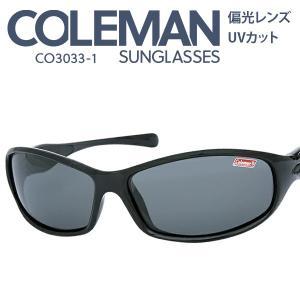 Colemanコールマン 偏光サングラス  送料無料【★】/サングラス CO3033-1|toku109shop