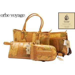 送料無料 Orbe Voyage ワールドマップ柄 BAG クラッチバッグ ボディーバッグ ショルダーバッグ トートバッグ /|toku109shop