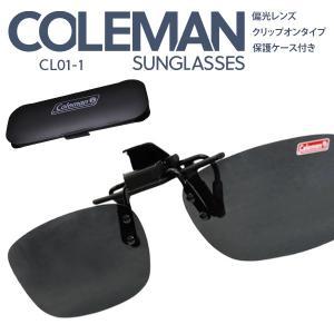 セール メール便発送 送料無料 コールマン クリップアップ Coleman 偏光サングラス /CL01-1