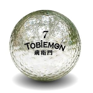 ゴルフボール 飛びにこだわる2ピース構造 TOBIEMON-飛衛門-ゴルフボール12個入/飛衛門 メタルボール|toku109shop