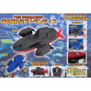 R/Cラジコン潜水艦・水中を潜って進む カラーは選べません/潜水艦RCアトランティス|toku109shop