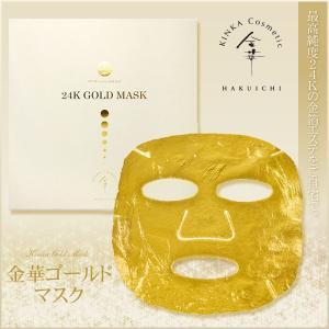 送料無料 【日本製】 金華ゴールドマスク 24K|toku109shop