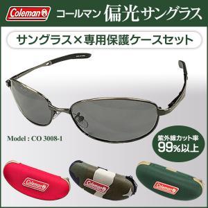 Coleman コールマン UVカット偏光サングラス バネ蝶番 ゴルフ 釣り アウトドア/コールマン3008-1+赤ケース
