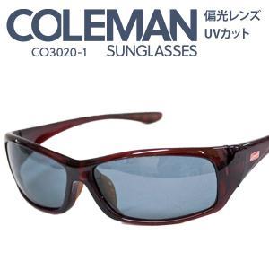 コールマン UVカット偏光サングラス 【★】/コールマンCO3020-1