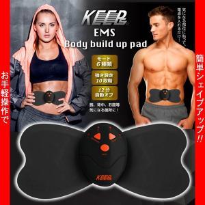 セール メール便発送 送料無料 EMS Body build pad EMSトレーニング モード6段階 強さ10段階 自動オフ ダイエット/MEF-12