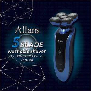 送料無料 充電式 5ヘッドウォッシャブルシェーバー 髭剃り 水洗い 独立5枚刃 / 5ヘッドウォッシャブルシェーバー|toku109shop