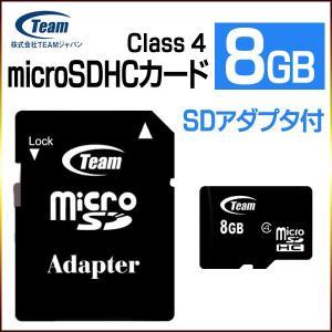 商品名:マイクロSDHCカード 8GB TG008G0MC24A コメント:micro SDHCカー...