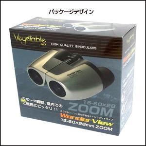 60倍ズーム双眼鏡・精密・超鮮明 双眼鏡15-60×28mmZOOM/ベジタブル60倍双眼鏡|toku109shop|03