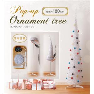 【最終価格】クリスマスツリー 180センチ 折り畳みクリスマスツリー 180cm コンパクト収納 簡...