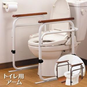 ●商品名:トイレ用アーム  ●カラーバリエーション:ホワイト、ブラウン  ●JAN ホワイト:495...