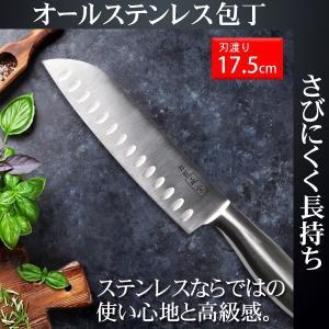 商品名  オールステンレス包丁 刀匠正宗 サイズ  約 31 × 4.5 × 2.5cm(刃渡り約 ...