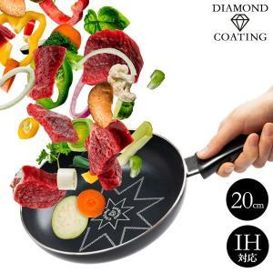 ●商品名 ダイヤモンドコーティングフライパン ダイヤボーノ 20cm ●型 番 F-1085 ●JA...