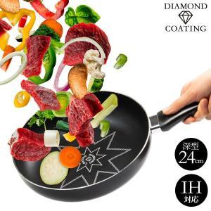 ●商品名 ダイヤモンドコーティングフライパン ダイヤボーノ 24cm ●型 番 F-1086 ●JA...