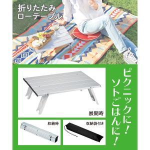 折りたたみローテーブル  40 × 29 × 12cm コンパクト収納 アウトドア キャンプ 運動会 ピクニック 送料無料 /折りたたみローテーブル|toku109shop