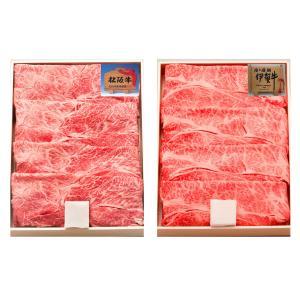 松阪牛&伊賀牛すき焼き食べ比べセット 父の日 2021 牛肉 すき焼き 松阪牛 伊賀牛 メッセージカード付 116 送料無料 メーカー直送【195】/9180-174|トクトクショッピング