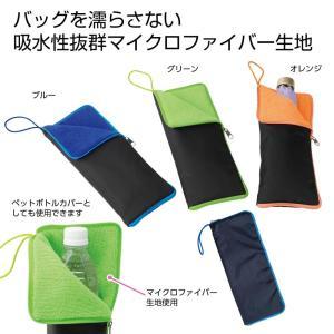 マイクロファイバー 傘カバー 超吸水  濡れた傘でも安心 折り畳み傘 収納 ※カラーはお任せになりま...