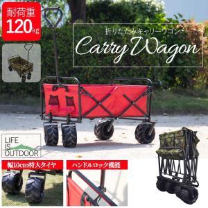 商品名 キャリーワゴン  カラー レッド/カモフラ  車輪サイズ 直径17×厚さ10.5cm  耐荷...
