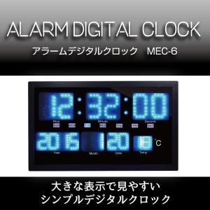 送料無料 アラームデジタルクロック LED 2WAY設置 カレンダー機能 /ALARMDGTALCLOOK|toku109shop