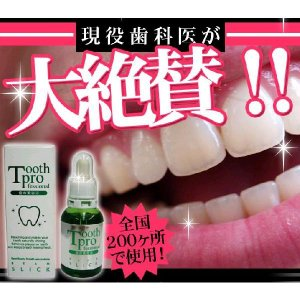 トゥースプロフェッショナル ヤニ ・たばこ・ホワイトニング・口臭予防・歯の美容液 ビームスリック メール便 送料無料【EN】 /トゥースプロフェッショナル|toku109shop