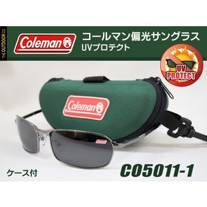 コールマン サングラス ケース付き コールマン偏光サングラス・偏光レンズを採用・紫外線カット率は99%以上・UVプロテクトゴルフ/CO 5011-1グリーンケース付|toku109shop