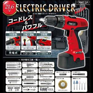 21.6V電動ドライバー94点セット DIY 組み立て家具 充電式 バッテリー 工具  /21.6V電動ドライバーホワイト