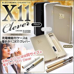 送料無料 VAPE X11電子タバコ・ベイプファンキー ベイプ正規品 リキッド式・本体/VAPE X11|toku109shop