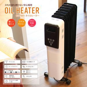 8枚フィンオイルヒーター  ひだまり マイコン式 リモコン付 暖房 ストーブ マイコン式オイルヒーター 送料無料 /オイルヒーターレッド