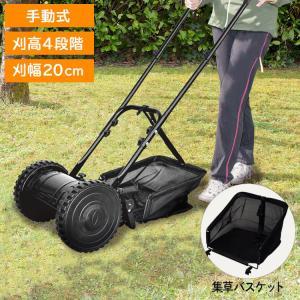 送料無料 「ラク刈る」手動芝刈り機・草刈機・草刈り機・芝刈機・手動・ガーデニング・超軽量5.3kg/芝刈り機IFD-192|toku109shop