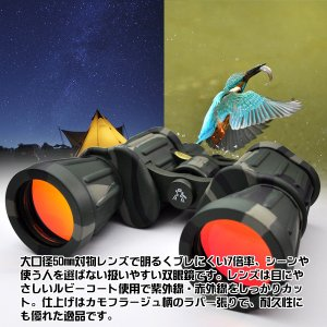 ナシカ 7倍 双眼鏡 PRISM 7x50 Z...の詳細画像1