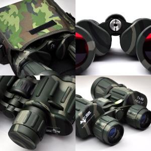 ナシカ 7倍 双眼鏡 PRISM 7x50 Z...の詳細画像2