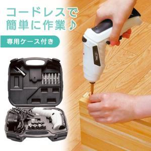 送料無料 4.8V 充電式 ハンディドライバーセット 46PCS 電動ドライバー ドライバー DIY 組み立て家具/4.8Vドライバーセット46PCS|toku109shop