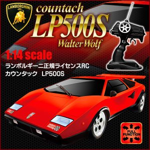 正規ライセンス ランボルギーニ カウンタック LP500S 1/14 ラジコン /カウンタックラジコン|toku109shop