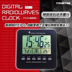 セール メール便発送 送料無料 デジタル電波時計 多機能アラーム 置き・掛け2WAY アラーム カレンダー /デジタル電波時計|toku109shop