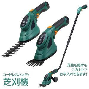 送料無料 芝刈り機 電動 芝刈機  草刈機 バリカン 本体 芝刈の助 同等 充電式/芝刈職人|toku109shop