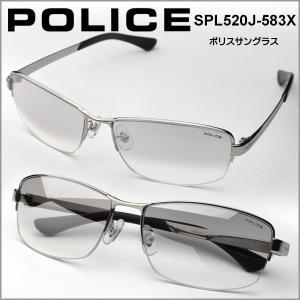 送料無料 POLICE ポリス2017年ニューモデル サングラス チタン製 ミラーハーフ/ポリス SPL520J-583X|toku109shop