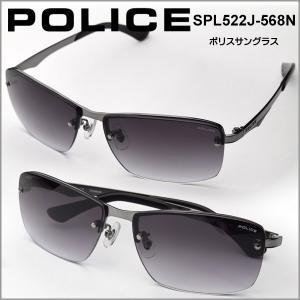 送料無料 POLICE ポリス2017年ニューモデル サングラス チタン製 グレーグラデーション/ポリス SPL522J-568N|toku109shop