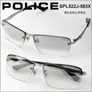 送料無料 POLICE ポリス2017年ニューモデル サングラス チタン製 ミラーハーフ/ポリス SPL522J-583X|toku109shop