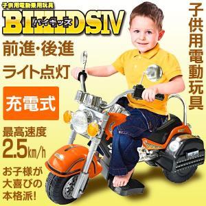 送料無料 BIKIDS バイキッズ 子供用電動乗用バイク 電動キッズバイク 電動三輪バイク TI-2013OR |toku109shop