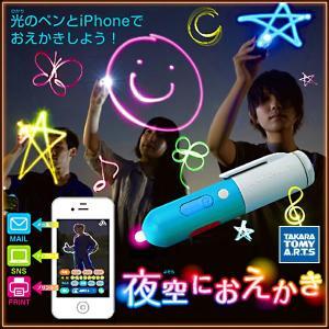 タカラトミーアーツ 夜空におえかき マルチペンライト スマートフォン スマホ / 夜空におえかき|toku109shop