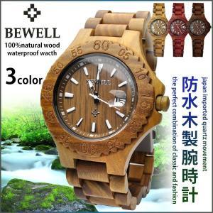 送料無料 防水木製腕時計 腕時計 時計 プレゼント 贈り物 /ZS-W101PG|toku109shop