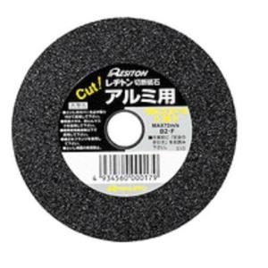 レヂトン(RESITON) 小径サイズ切断砥石 アルミ用 100X2.2X15 C36P (5枚入) 1011000051|tokuemon