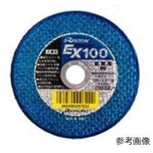 レヂトン(RESITON) EX EXTRA CUT 金属用 青 105X2.5X15 PA30M (10枚入) 1011050112|tokuemon