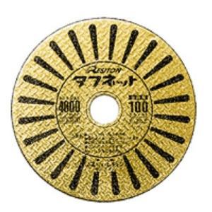 レヂトン(RESITON) タフネット 100X2.5X15 A30P (10枚入) 1011050301|tokuemon