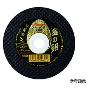 レヂトン(RESITON) 金の卵 105X1.0X15 AZ60P (10枚入) 1011050701|tokuemon