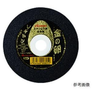 レヂトン(RESITON) 金の卵 105X1.6X15 AZ36Q (10枚入) 1011050708|tokuemon